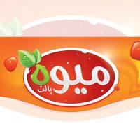 fruit_store_billboard