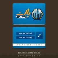 real_estat_businesscard