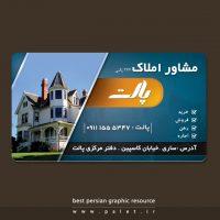 real_estate_businesscard