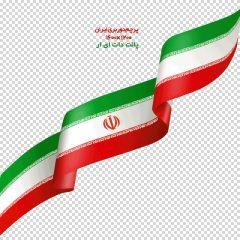 دانلود فایل دوربری شده پرچم ایران با نشان الله و کیفیت عالی در ابعاد 1200 در 1600