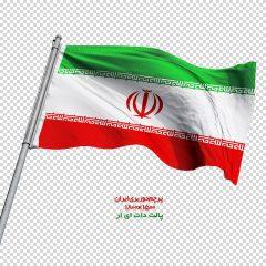دانلود فایل دوربری شده پرچم ایران با نشان الله و کیفیت بالا در ابعاد 1500 در 1800