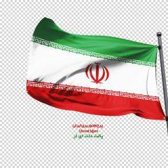 دانلود فایل دوربری شده پرچم ایران با کیفیت بالا در ابعاد 1800 در 1500