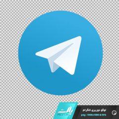 دانلود طرح دوربری شده لوگوی تلگرام با کیفیت بالا 1000 * 1000