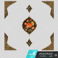دانلود فایل دوربری شده گل و مرغ سنتی حاشیه دار در ابعاد 900 در 900