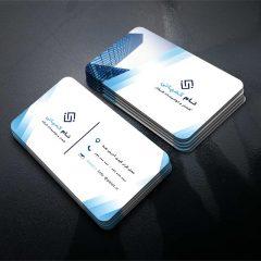دانلود طرح لایه باز کارت ویزیت شرکتی با تم رنگ سفید و آبی