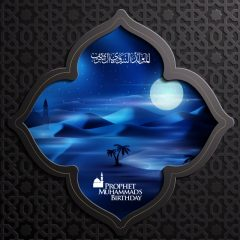دانلود پوستر گرافیکی ماه مبارک رمضان با طرحی زیبا