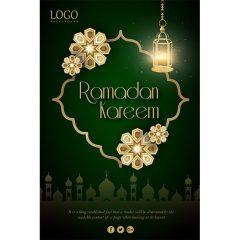 ماه رمضان با طرح مسجد و پس زمینه سبز