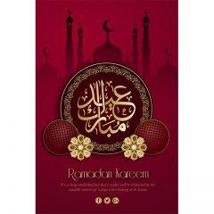 وکتور ماه مبارک رمضان با طرح مسجد و زمینه قرمز