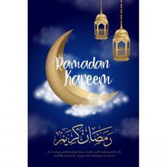 ماه رمضان با طرح ماه و متن انگلیسی رمضان الکریم
