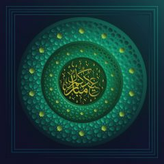دانلود وکتور پوستر ماه مبارک رمضان با پس زمینه سبز