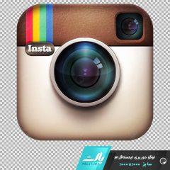 دانلود طرح دوربری شده با کیفیت لوگوی اینستاگرام