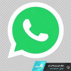 دانلود تصویر دوربری شده با کیفیت لوگوی واتساپ