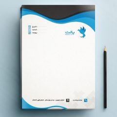 دانلود فایل psd لایه باز سربرگ اداری ، با تم رنگی آبی آسمانی، سایز a5