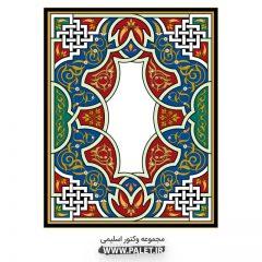 دانلود مجموعه تصاویر با کیفیت المان های اسلیمی