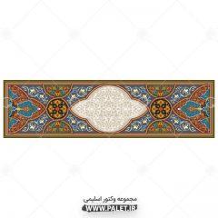 دانلود لایه باز المان سنتی تذهیب و اسلیمی رنگی
