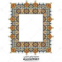 لایه باز طرح نارنجی تصاویر اسلیمی