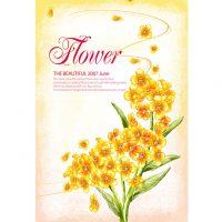yellow_flower7
