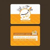 tools_orange_businesscard