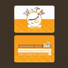 tools_orange_businesscard