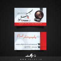 دانلود طرح لایه باز کارت ویزیت استودیو عکاسی