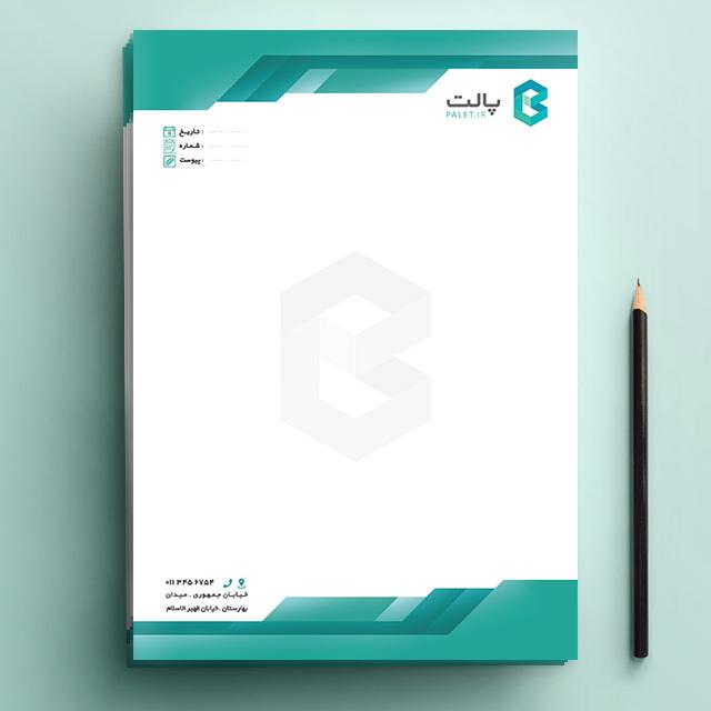 دانلود طرح لایه باز سربرگ گرافیکی سبز آبی