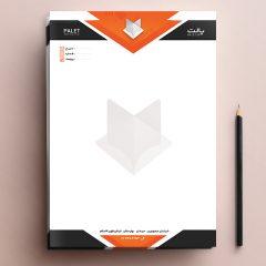 دانلود طرح لایه باز سربرگ نامه نارنجی فلت