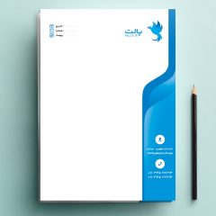 دانلود فایل طرح لایه باز سربرگ آبی