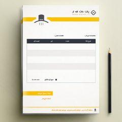 دانلود طرح لایه باز فاکتور سفید،زرد،مشکی به شکل عمودی - در سایز استاندارد