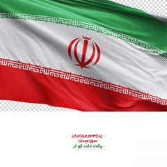 دانلود فایل دوربری شده پرچم ایران با نوشته الله و کیفیت عالی در ابعاد 1500 در 1800