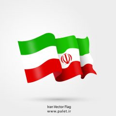 دانلود وکتور لایه باز پرچم ایران پیچ و تاب خورده