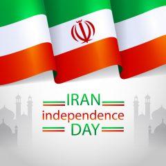 دانلود وکتور لایه باز پرچم ایران با پس زمینه مذهبی