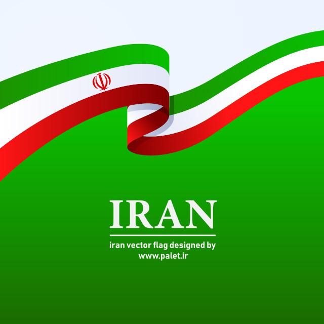 دانلود وکتور لایه باز پرچم ایران با پس زمینه سبز