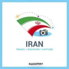 پرچم 3 رنگ ایران مناسب عکاسان و ایران گردان