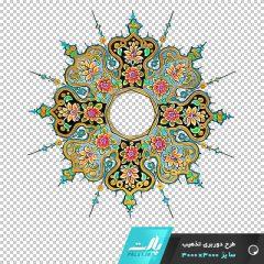 دانلود طرح دوربری شده تذهیب خورشیدی شماره 1 با کیفیت بالا 3000 * 3000