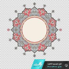 دانلود طرح دوربری شده تذهیب قاب خورشیدی قرمز و آبی با کیفیت بالا 3000 * 3000