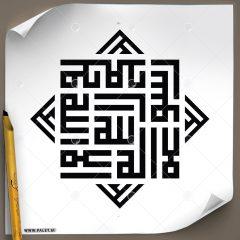 دانلود تصویر تایپوگرافی مشق عبارت مبارک «لااله الا الله محمد رسول الله» و نام مبارک «علی» بصورت چهار بار تکرار