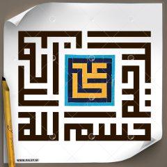 دانلود تصویر تایپوگرافی بسم الله الرحمن الریم و علی با رنگبندی مشکی و نارنجی