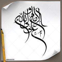 دانلود تصویر تایپوگرافی رسم الخط الامام علی ولی الله با طرح بسیار زیبا و خاص