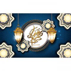 وکتور لایه باز ماه مبارک رمضان با طراحی بسیار زیبا