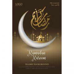 طرح وکتور لایه باز گرافیکی ماه مبارک رمضان