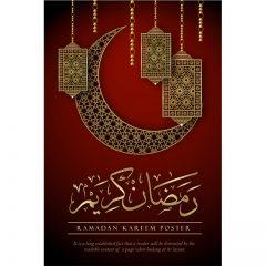 وکتور گرافیکی لایه باز ماه رمضان با پس زمینه قرمز
