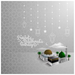 دانلود طرح گرافیکی وکتور ماه رمضان