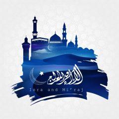 دانلود پوستر لایه باز ماه عزیز رمضان