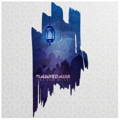 دانلود پوستر وکتور ماه مبارک رمضان با طرح مسجد