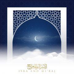 پوستر گرافیکی وکتور ماه رمضان با طرح مسجد
