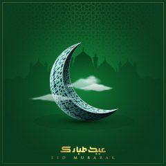 طرح گرافیکی ماه مبارک رمضان با رنگبندی سبز
