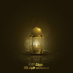 دانلود طرح وکتور گرافیکی ماه مبارک رمضان