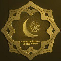 دانلود وکتور لایه بازماه رمضان با طرح عید سعید مبارک