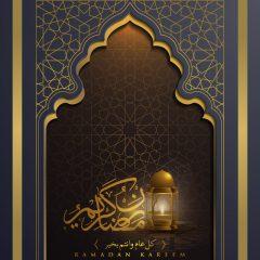 دانلود پوستر طرح وکتور لایه باز ماه رمضان
