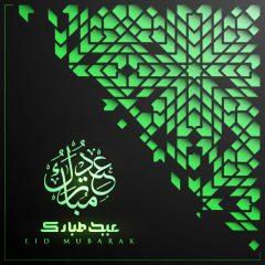 دانلود تصویر وکتور لایه باز ماه رمضان با رنگبندی مشکی و سبز